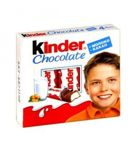 Шоколад Kinder (4шт)