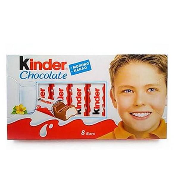 Шоколад Kinder (8шт)