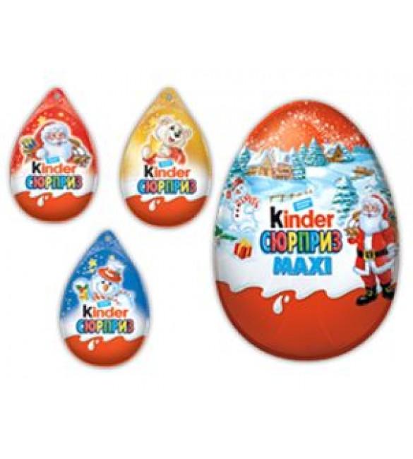 Kinder Сюрприз (новогодняя коллекция)